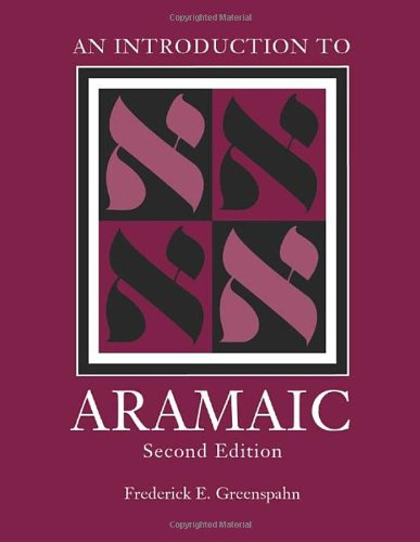 Introduction to Aramaic 1st 2003 edition cover
