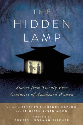 Hidden Lamp Stories from Twenty-Five Centuries of Awakened Women  2013 edition cover