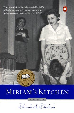 Miriam's Kitchen A Memoir  1997 edition cover