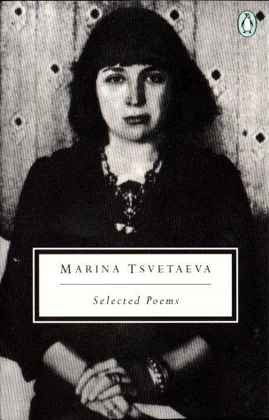 Marina Tsvetaeva - Selected Poems  Revised edition cover