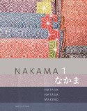 Nakama 1: Japanese Communication Culture Context 3rd 2014 9781285429595 Front Cover