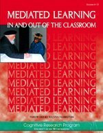 Mediated Learning in and Out of the Classroom   1999 edition cover
