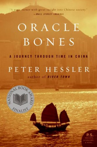 Oracle Bones  N/A edition cover