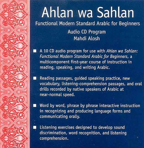 Ahlan Wa Sahlan : Elementary Arabic 1st 9780300058598 Front Cover