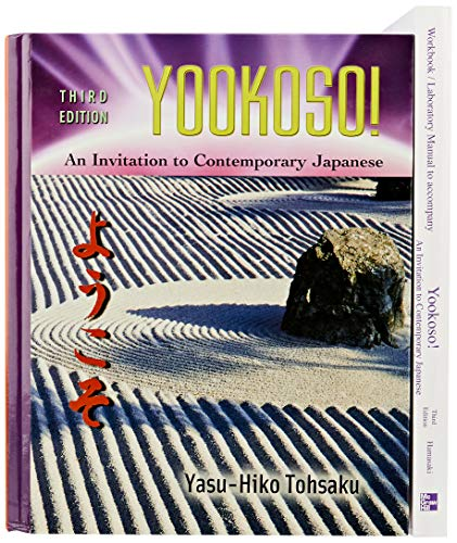 YOOKOSO!INVIT.TO CONT...-W/WOR 3rd 2006 9780073418599 Front Cover