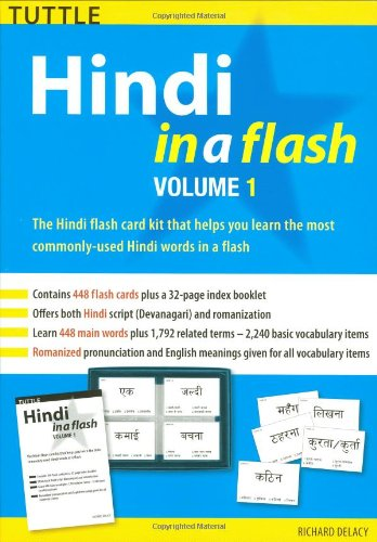 Hindi in a Flash  N/A edition cover