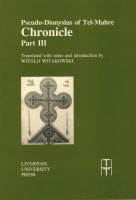 Pseudo-Dionysius of Tel-Mahre Chronicle  1996 edition cover