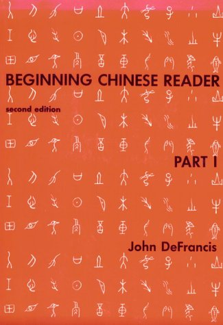 Beginning Chinese Reader  2nd edition cover