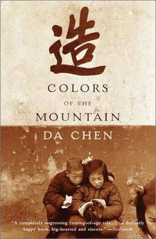 Colors of the Mountain  Reprint edition cover
