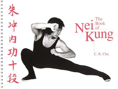 Book of Nei Kung   1986 (Training Book) edition cover