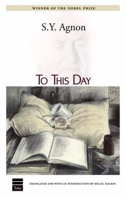 Ad Hena   2009 edition cover