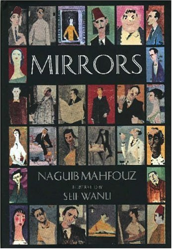 Maraya  2nd 1999 edition cover