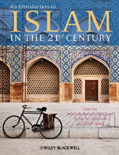 Introduction to Islam in the 21st Century   2013 edition cover