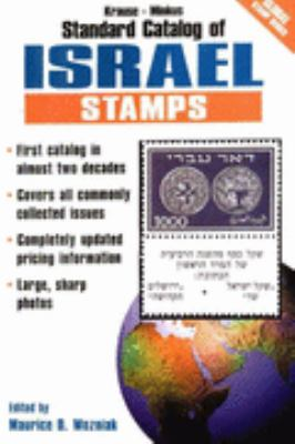 Krause-Minkus Standard Catalog of Israel Stamps  2000 (Annual) 9780873419604 Front Cover