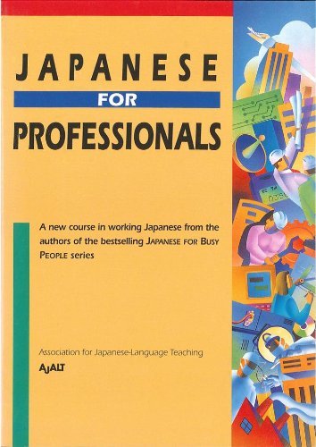 Japanese for Professionals  N/A edition cover
