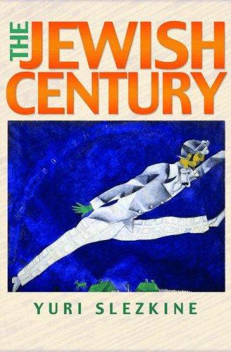 Jewish Century   2004 edition cover