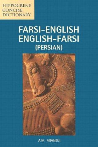 Farsi-English/English-Farsi Concise Dictionary   2001 edition cover