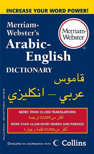 Merriam-Webster's Arabic-English Dictionary   2010 edition cover