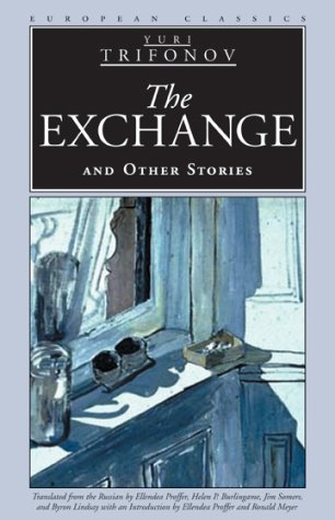 Exchange and Other Stories   2001 edition cover