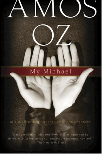 My Michael   2005 edition cover