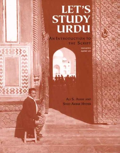 Let's Study Urdu An Introduction to the Script  2007 edition cover