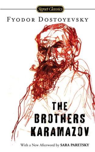 Brothers Karamazov  N/A edition cover