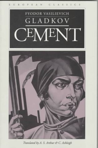 Cement  Reprint  9780810111608 Front Cover