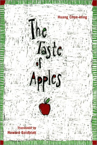 Taste of Apples   2001 edition cover