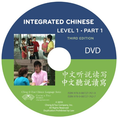 Integrated Chinese Level 1:  2010 edition cover