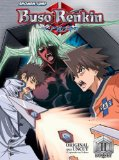 Buso Renkin DVD Set 2 System.Collections.Generic.List`1[System.String] artwork