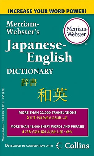 Merriam-Webster's Japanese-English Dictionary   2010 edition cover