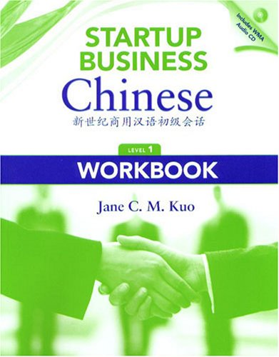 Startup Business Chinese Workbook edition cover