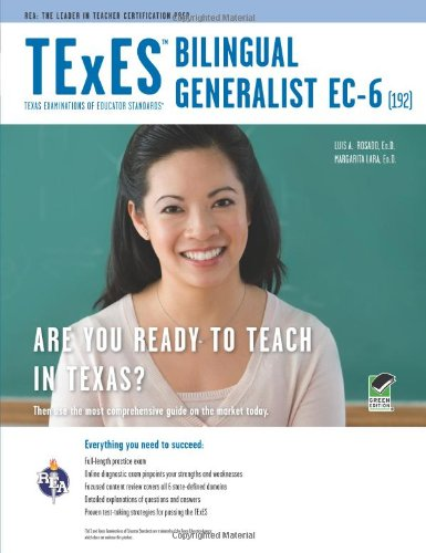 TExES Bilingual Generalist EC-6  2nd (Revised) edition cover