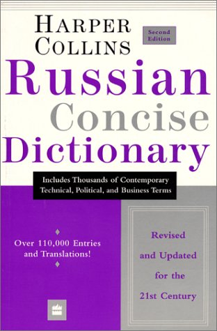 Collins Russian Concise Dictionary  2nd 2000 9780060956615 Front Cover