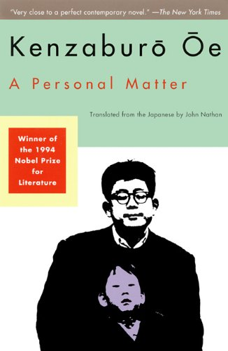Personal Matter   1969 edition cover