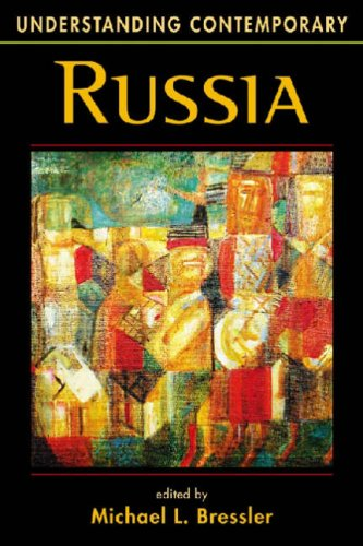 Understanding Contemporary Russia   2008 edition cover