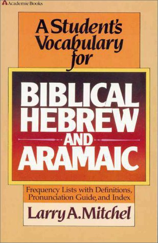 Student's Vocabulary for Biblical Hebrew and Aramaic   1984 edition cover