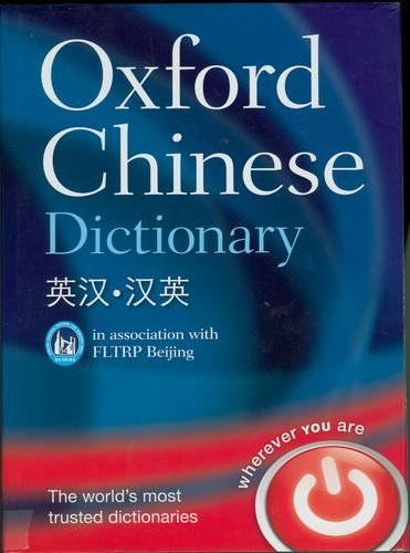 Oxford Chinese Dictionary   2010 edition cover