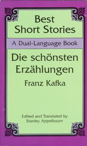 Best Short Stories   1997 edition cover