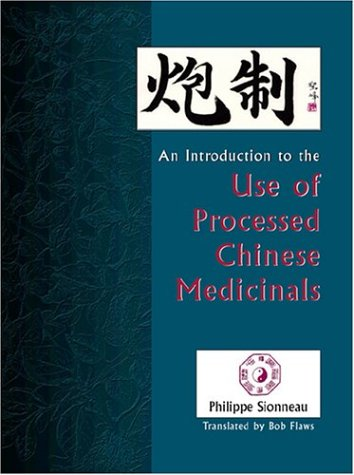 Pao Zhi : An Introduction to Use of Processed Chinese Medicinals to Enhance Therapeutic Effects N/A edition cover