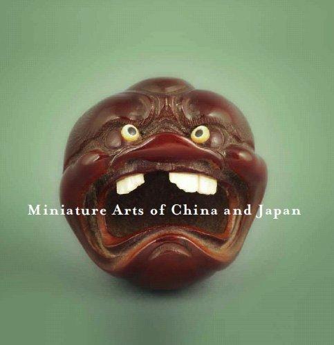 Miniature Arts of China and Japan Miniatures de Chine et du Japon  2010 9780888853622 Front Cover