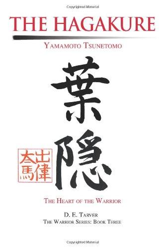 Hagakure Yamamoto Tsunetomo  2002 edition cover