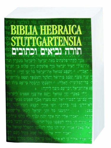 Biblia Hebraica Stuttgartensia: 1st 2006 edition cover