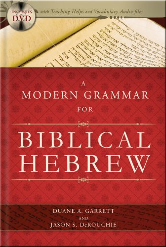 Modern Grammar for Biblical Hebrew  N/A edition cover