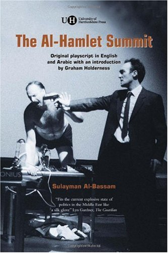 Al-Hamlet Summit A Political Arabesque  2006 edition cover