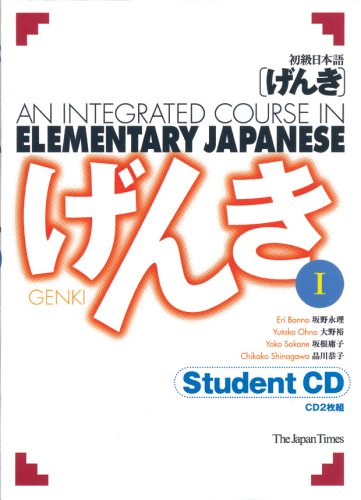 Genki 1 1st (Student Manual, Study Guide, etc.) edition cover