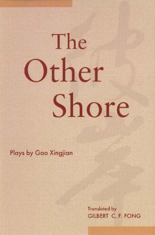 Other Shore Plays by Gao Xingjian  1999 edition cover