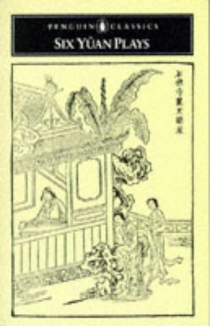 Six Yuan Plays   1972 edition cover