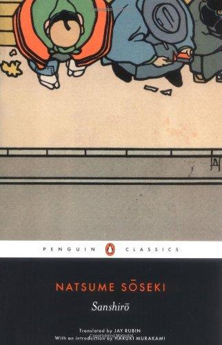 Sanshiro   2009 edition cover