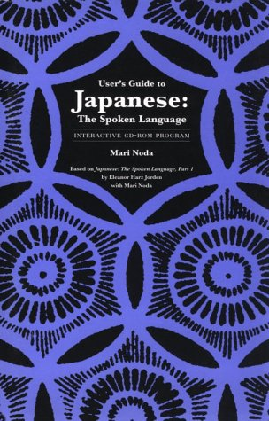 Japanese The Spoken Language: Interactive Program User's Guide  1998 9780300075625 Front Cover